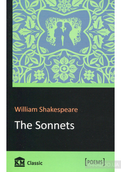 Фото - William Shakespeare. The Sonnets