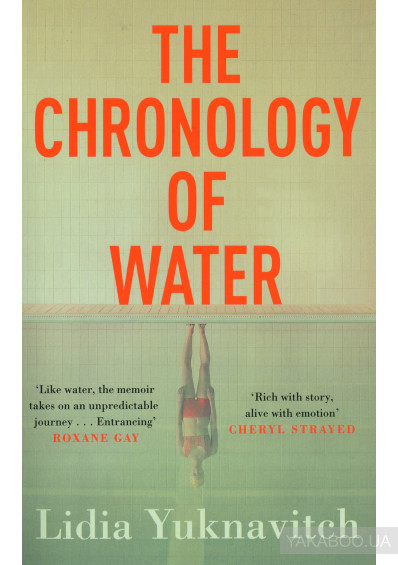 Фото - The Chronology of Water