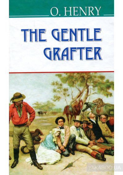 Фото - The Gentle Grafter