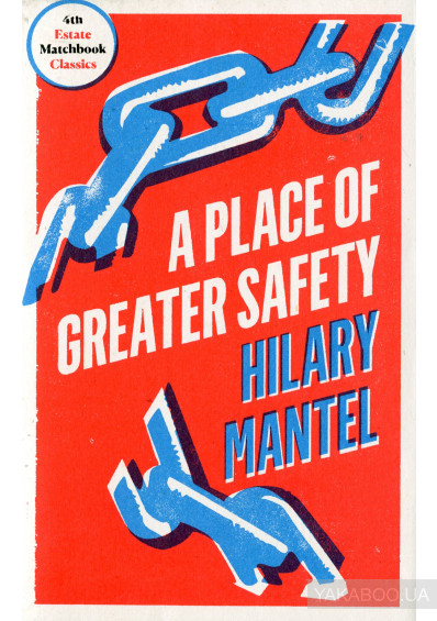Фото - A Place of Greater Safety