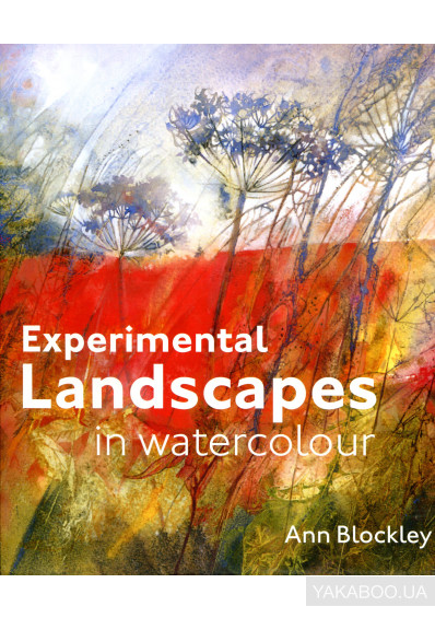 Фото - Experimental Landscapes in Watercolour
