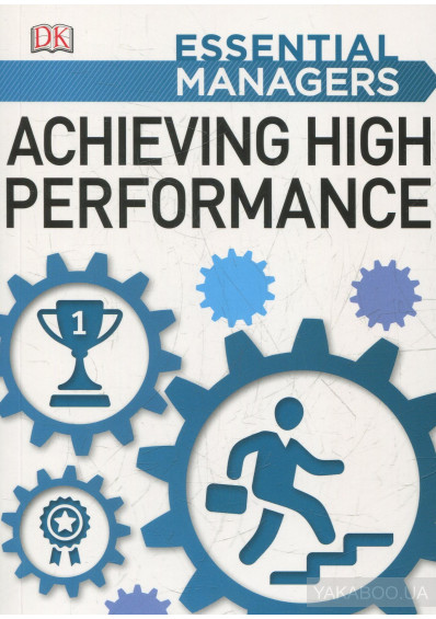 Фото - Achieving High Performance