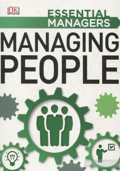 Фото - Managing People