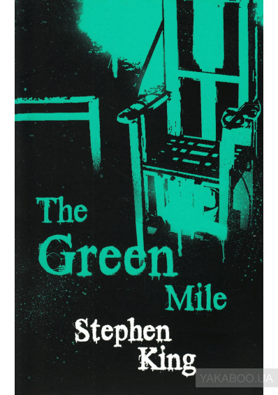 Фото - The Green Mile