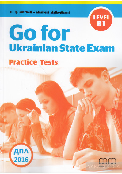 state exam practice test e Released 2017 3-8 ela and mathematics state test questions on this page you will find links to access released questions used on the 2017 ela/literacy and mathematics grade 3-8 state tests there are questions available in every grade (3-8) for both ela and mathematics.