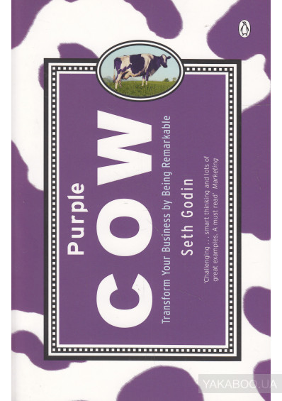 Фото - Purple Cow: Transform Your Business by Being Remarkable