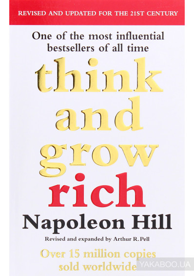 Фото - Think And Grow Rich