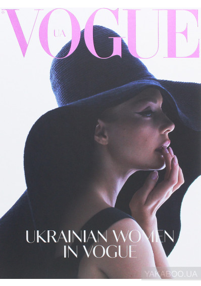 Фото - Ukrainian Women in VOGUE UA