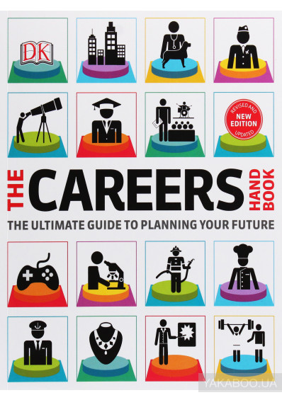 Фото - The Careers Handbook. The Ultimate Guide to Planning Your Future