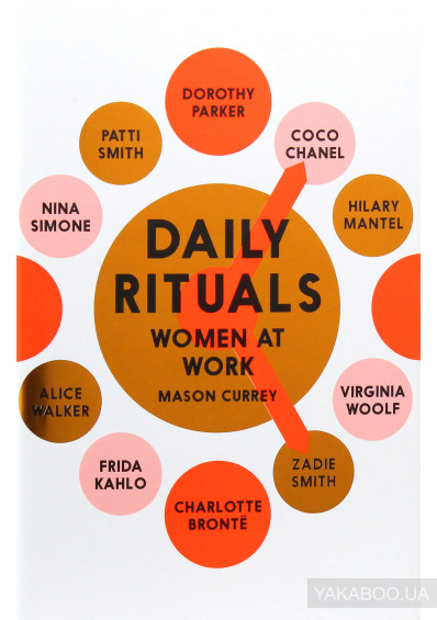 Фото - Daily Rituals: Women at Work