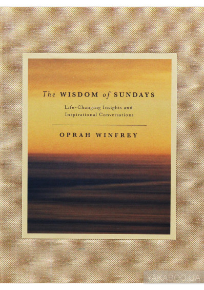 Фото - The Wisdom of Sundays. Life-Changing Insights and Inspirational Conversations