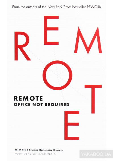 Фото - Remote. Office Not Required