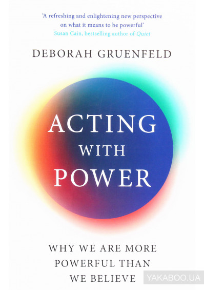 Фото - Acting with Power. Why We Are More Powerful than We Believe