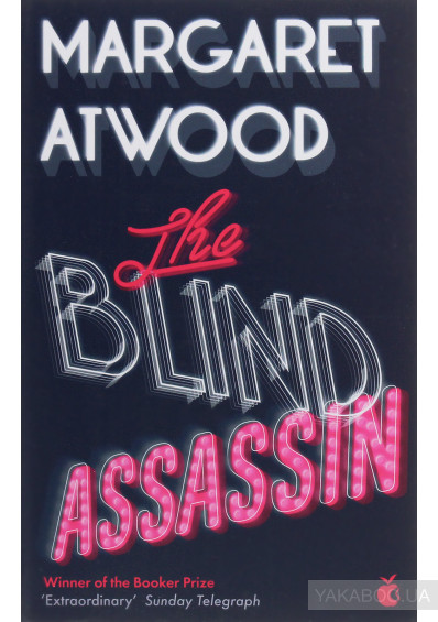 Фото - The Blind Assassin
