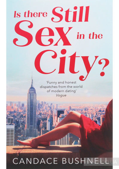 Фото - Is There Still Sex in the City?
