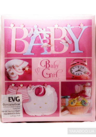 Фото - Фотоальбом EVG 10x15x56 Baby collage Pink (BKM4656 Baby collage Pink)