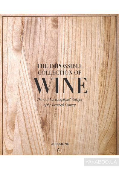 Фото - The Impossible Collection of Wine