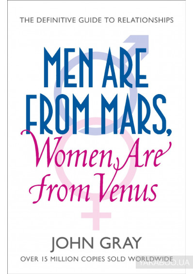 Фото - Men Are from Mars, Women Are from Venus. A Practical Guide for Improving Communication and Getting What You Want in Your Relationships