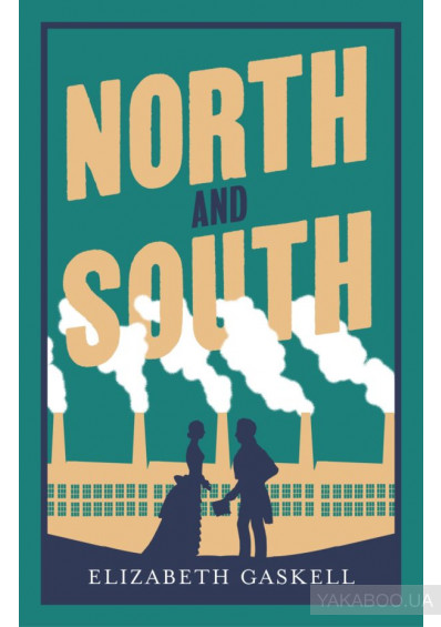 Фото - North and South