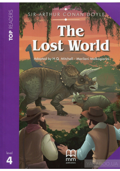 Фото - The Lost World Teacher's Pack (Teacher's Book & Story Book with Glossary)