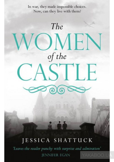 Фото - The Women of the Castle
