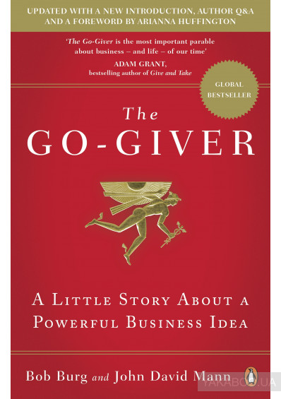 Фото - The Go-Giver. A Little Story About a Powerful Business Idea