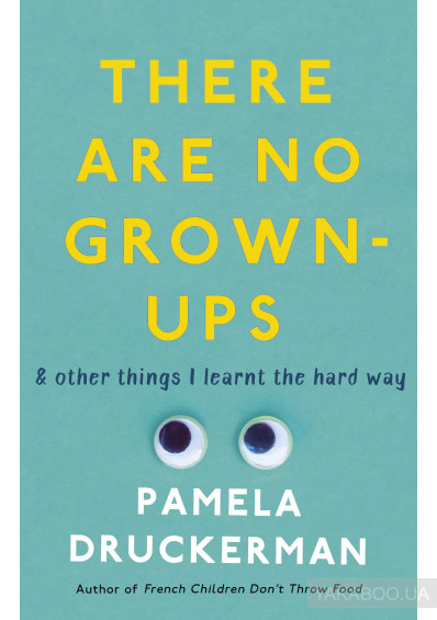 Фото - There Are No Grown-Ups & Other Things I Learnt the Hard Way. A Midlife Coming-of-Age Story