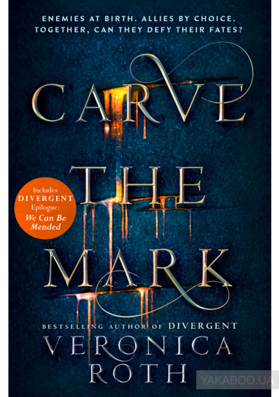 Фото - Carve the Mark