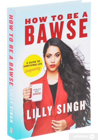 Книга «How to be a Bawse. A Guide to Conquering Life», автора Лилли Сингх – фото №1