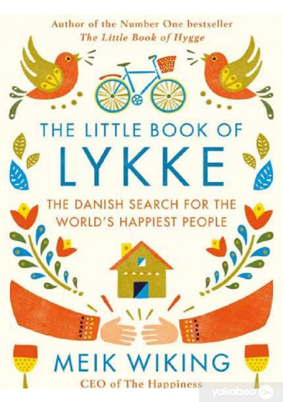 Фото - The Little Book of Lykke