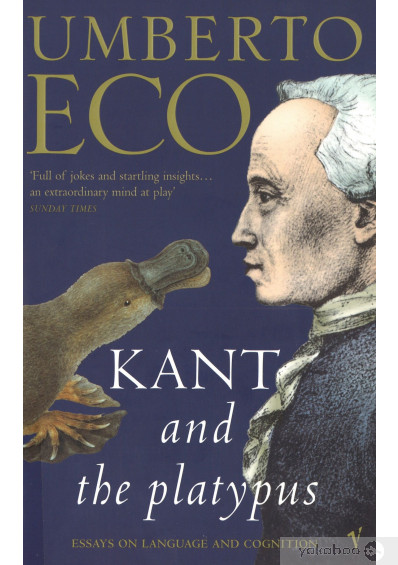 Фото - Kant And The Platypus