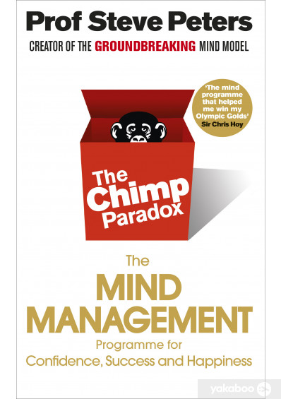 Книга «The Chimp Paradox: The Acclaimed Mind Management Programme to Help You Achieve Success, Confidence and Happiness», автора Стив Питерс – фото №1