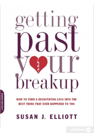 Книга «Getting Past Your Breakup: How to Turn a Devastating Loss into the Best Thing That Ever Happened to You», автора Сьюзан Эллиотт – фото №1