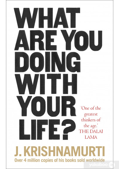 Фото - What Are You Doing With Your Life?