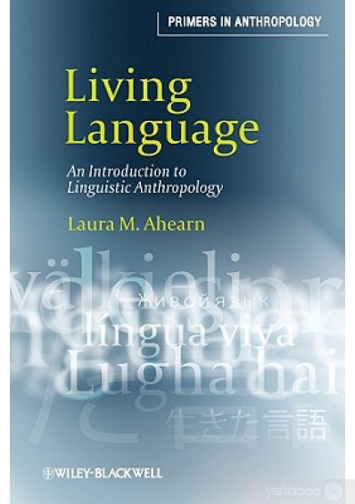 Фото - Living Language: An Introduction to Linguistic Anthropology