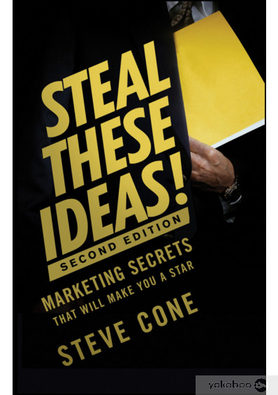 Фото - Steal These Ideas!: Marketing Secrets That Will Make You a Star