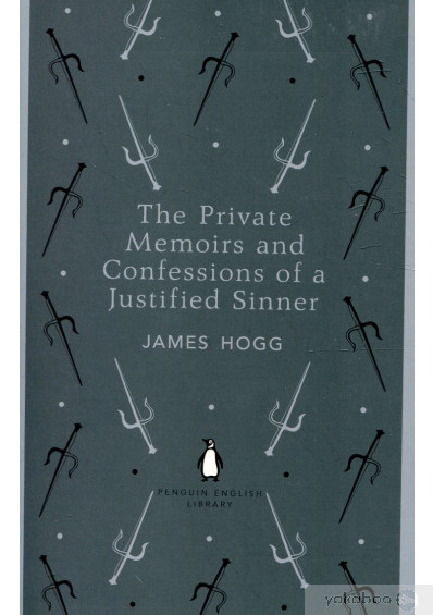 Фото - The Private Memoirs and Confessions of a Justified Sinner