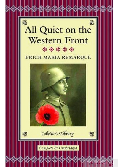 Фото - All Quiet on the Western Front