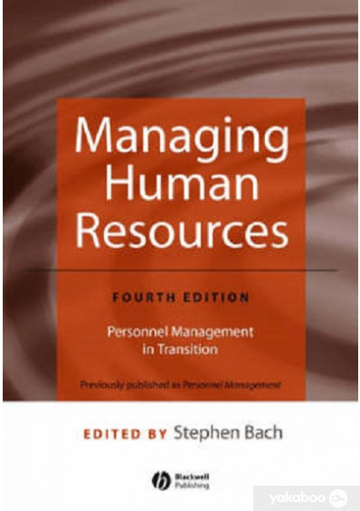 Фото - Managing Human Resources: Personnel Management in Transition