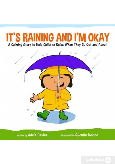 Книга «It's Raining and I'm Okay : A Calming Story to Help Children Relax When They Go out and About», автора Адель Девайн – фото №1