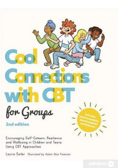 Книга «Cool Connections with CBT for Groups. Encouraging Self-Esteem, Resilience and Wellbeing in Children and Teens Using CBT Approaches», автора Адам Фримен, Лори Зайлер – фото №1