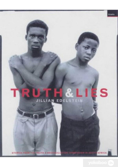 Книга «Truth And Lies : Stories From The Truth And Reconcilliation Commission In South Africa», автора Джиллиан Эдельштейн – фото №1