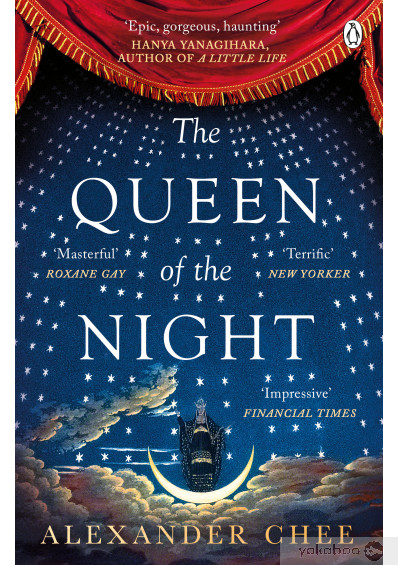 Фото - The Queen of the Night