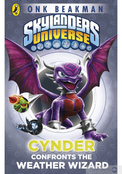 Книга «Skylanders Mask of Power: Cynder Confronts the Weather Wizard» – фото №1