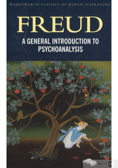 Фото - A General Introduction to Psychoanalysis
