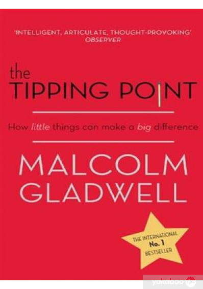 Книга «The Tipping Point, How Little Things Can Make a Difference», автора Малкольм Гладуэлл – фото №1
