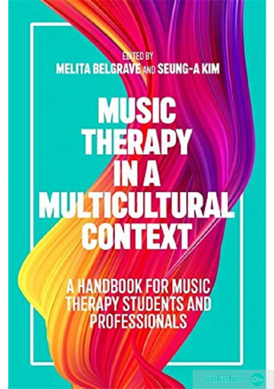 Книга «Music Therapy in a Multicultural Context» – фото №1
