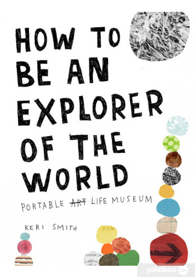 Фото - How to be an Explorer of the World