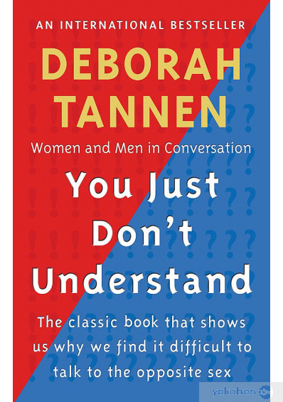 Книга «You Just Don't Understand. Women and Men in Conversation», автора Дебора Таннен – фото №1