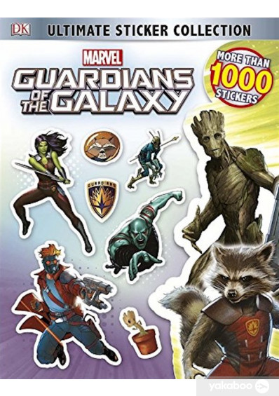 Фото - Guardians of the Galaxy Ultimate Sticker Collection